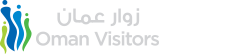 Oman Visitors